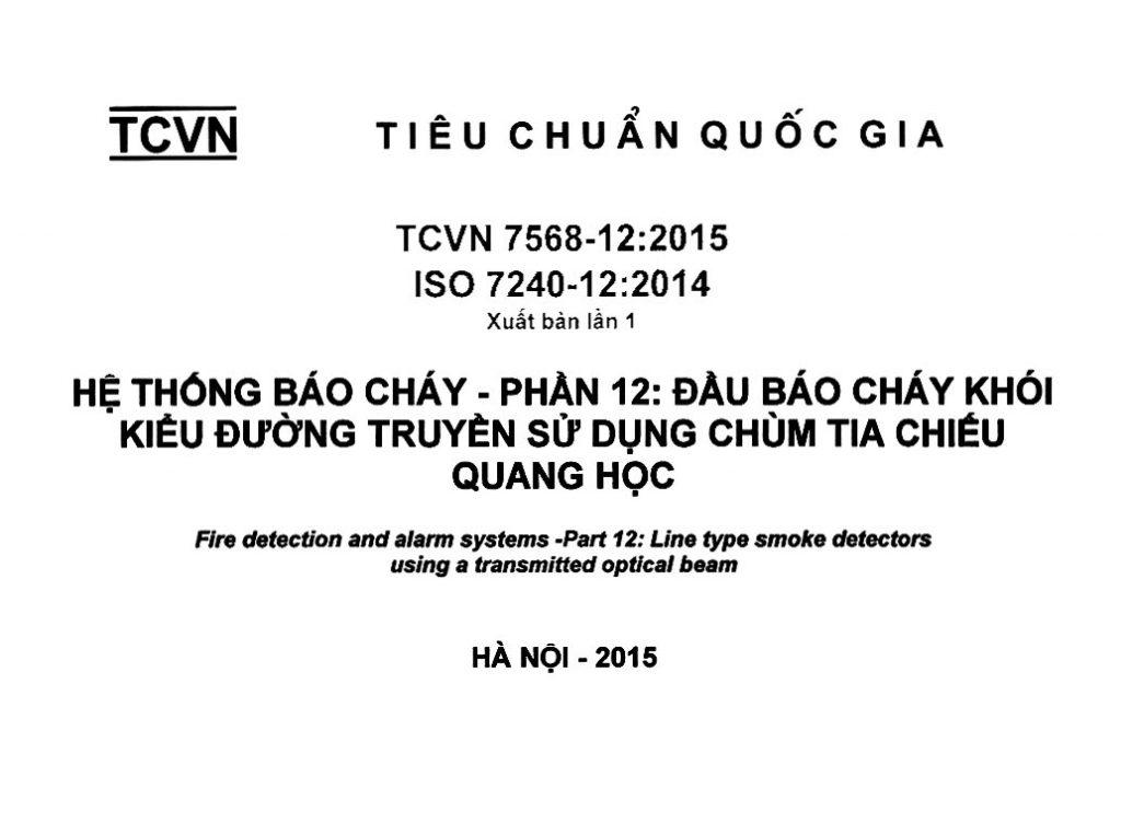 TCVN 7568-12-2015 HTBC-Dau bao chay Beam-1