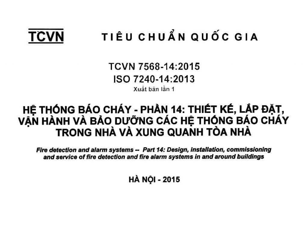 TCVN 7568-14 2015 HTBC-Thiet ke, lap dat bao duong van hanh-1